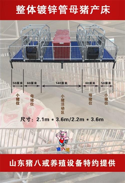 安泽县伟晋养猪公司与猪八戒养殖设备签订合同
