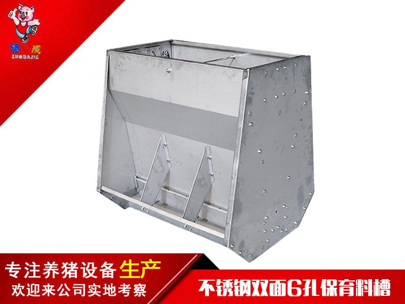 不锈钢双面育肥料槽(全)