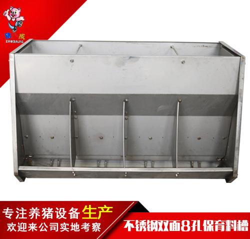 不锈钢双面8孔保育料槽