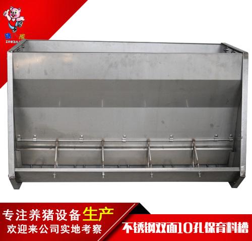 不锈钢双面10孔保育料槽