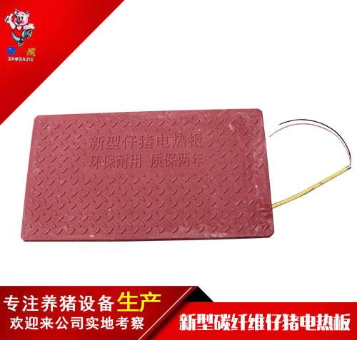 仔猪电热板碳纤维复合材料