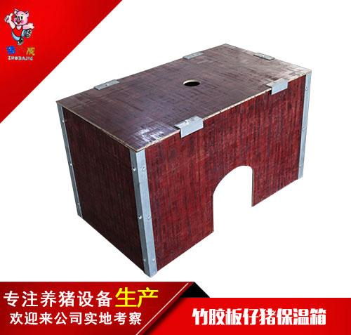 竹胶板保温箱