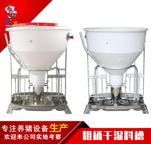 粗矮桶干湿料槽(304不锈钢底)