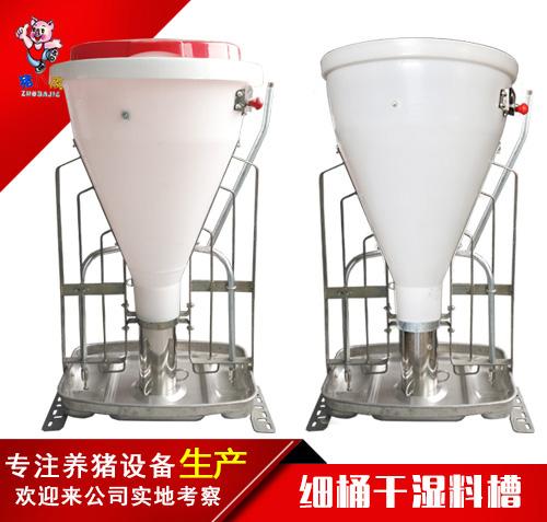 塑料细高桶干湿料槽(不锈钢底)