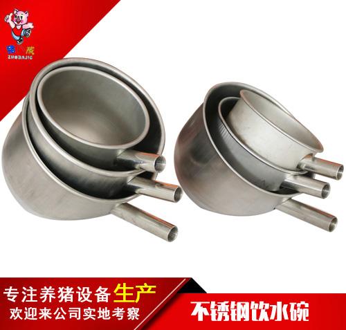 304不锈钢饮水碗