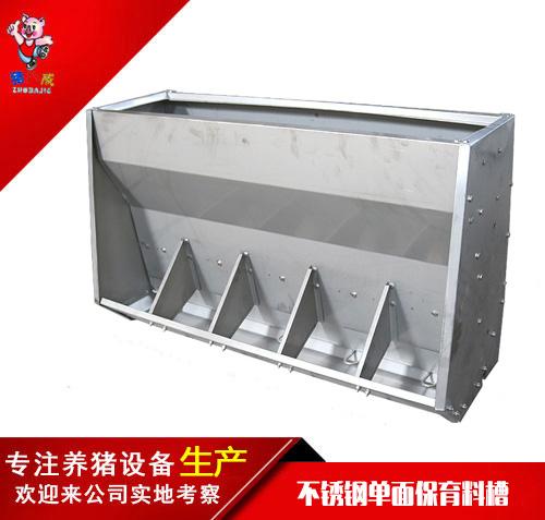 不锈钢单面保育料槽(全)