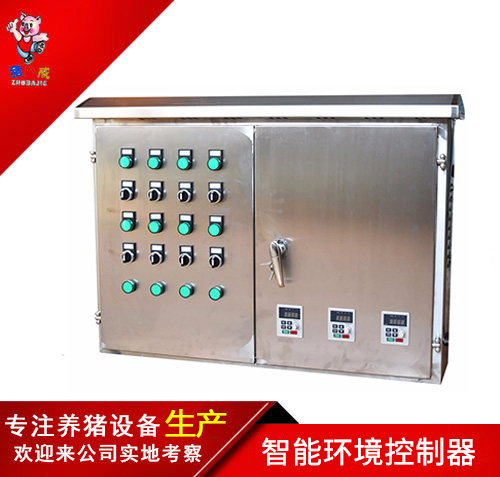 智能环境控制器