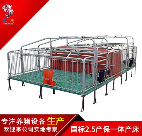 国标2.5产保一体母猪产床